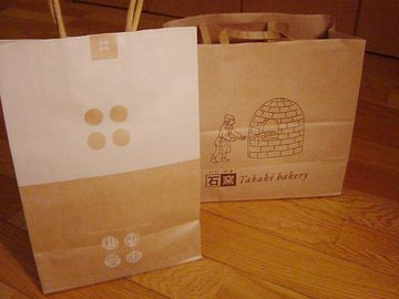 071002ecute-shopping1.jpg